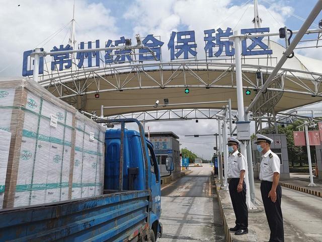 南京海关正式启动特殊监管区域监管模式改革